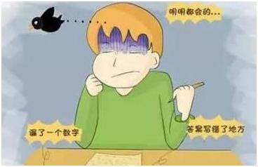 宁波孩子写作业粗心怎么办?.jpg