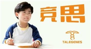 上海哪里有培养孩子的学习高效率的机构?.jpg