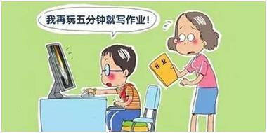 东莞小孩拖沓不想<a href=http://www.zhuyili.org/duxiezhangai/469.html target=_blank class=infotextkey>学习</a>只想玩怎么办?.jpg