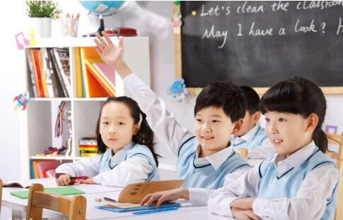 <a href=/zyl/513.html target=_blank class=infotextkey>北京</a>竞思教育,北京注意力训练寒假班,北京<a href=/zyl/835.html target=_blank class=infotextkey><a href=/ target=_blank class=infotextkey>专注力训练</a></a>寒假班