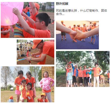 竞思教育暑假班图片