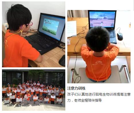 竞思教育夏令营暑假班注意力训练活动