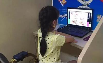 武汉哪有培养孩子注意力提升记忆力的培训机构?